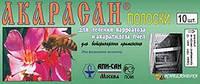 АКАРАСАН полоски(пакет 10-полосок) 10 доз. (для лечения акарапидоза и варроатоза  пчёл.) (Апи-сан)