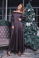 Длинное платье Фридом стального цвета