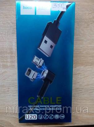 Магнитный кабель 2в1 hoco u20, micro и lightning 1 метр, фото 2