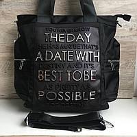 Большая спортивная женская сумка, фото 1