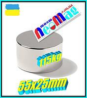 Магнит неодимовый МЕГА СИЛА 115кг. ПОЛЬША.55х25, N42,Сертификат, Гарантия 30лет