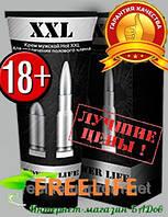 XXL Power Life - крем для увеличения члена,купить, Киев, Украина,Возбуждающие препараты для мужчин, Крема для