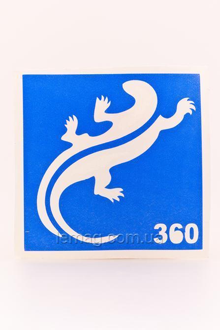 Boni Kasel Трафарет для био тату 9x9 см - 360 Саламандра, 1 шт