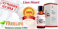 Капли Lion Heart, Лайон харт от гипертонии,оригинал, купить. Официальный сайт