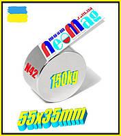 Магнит неодимовый МЕГА СИЛА 150кг - 55х35, N42,Сертификат,Гарантия 30лет-Универсальный