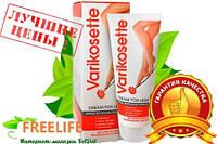 Varikosette крем для ног от варикоза,оригинал, купить. Официальный сайт