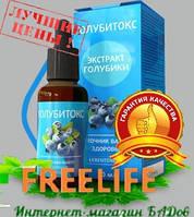 Голубитокс эффективное решение для лечения гипертонии,оригинал, купить. Официальный сайт