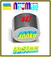 Сильный неодимовый магнит 90*50, сила на отрыв 400кг, N42, Гарантия 30лет