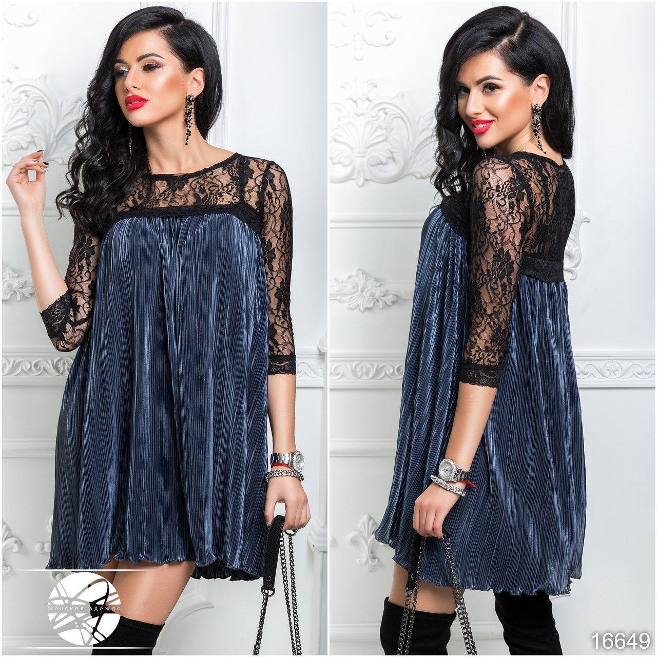 c83e658b20d Коктейльное платье плиссе темно-синего цвета с верхом из гипюра. Модель  16649