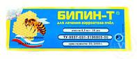 БИПИН-Т - ампула 0.5 мл-10 доз (для лечения акарапидоза и варроатоза пчёл)Агробиопром