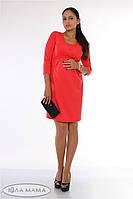 Платье для беременных и кормящих Winona ЮЛА МАМА (коралл, размер M), фото 1