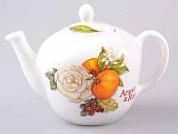 """Чайник заварочный 1200 мл. фарфоровый """"Апельсины и розы"""" белый"""