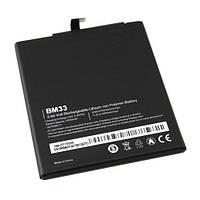 Батарея Xiaomi BM33 для Xiaomi Mi4i Mi 4i