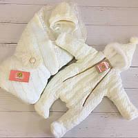 """Зимний Набор на выписку для новорожденного """"Нежность"""" молочный"""