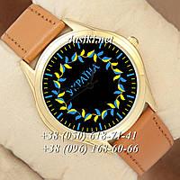 Часы Украина 1053-0026 реплика