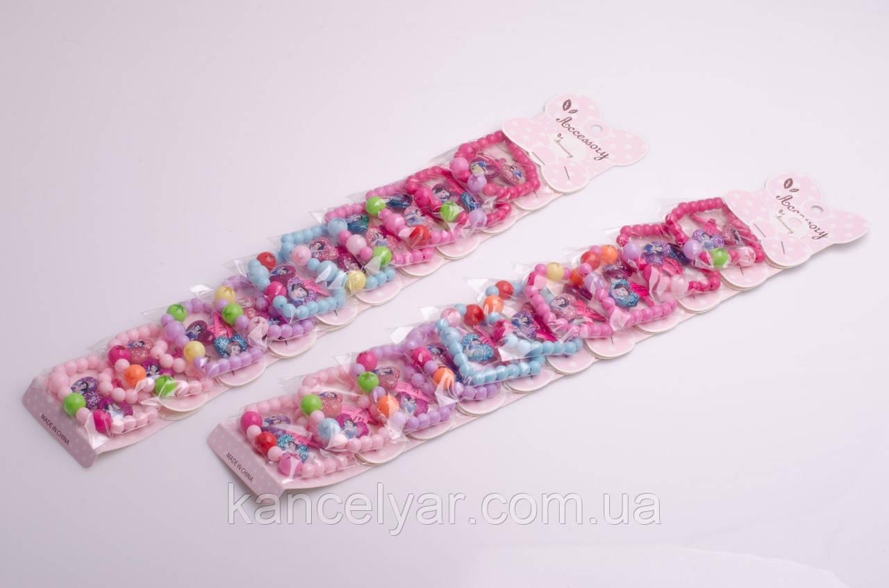 Набор подарочный детский: заколки - 2 шт. + браслет - 1 шт.