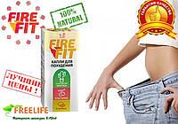 Капли для похудения FIRE FIT фаер фит