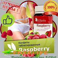 Eco Pills Raspberry для похудения. Официальный сайт