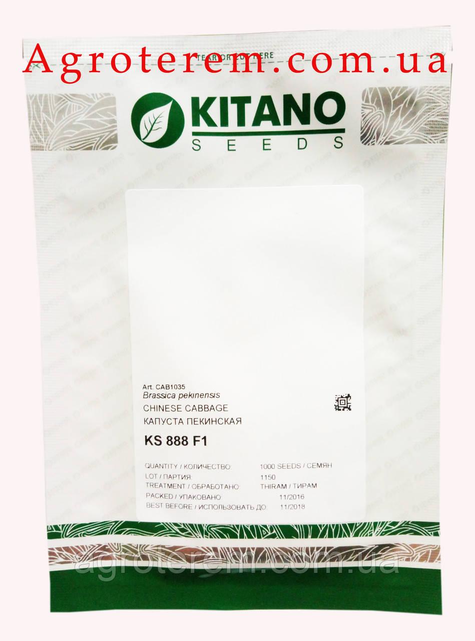 Семена капусты пекинской КС (КS 888 F1) 1000с.