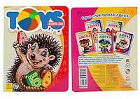 Детская книжка «Лесная азбука», М241023Р