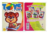 Детская книжка «Пушистая азбука», М241027У