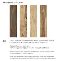 Paradyz Baima Brown 21.5x98.5
