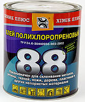 Клей 88 Универсальный 0,8л/620гр.