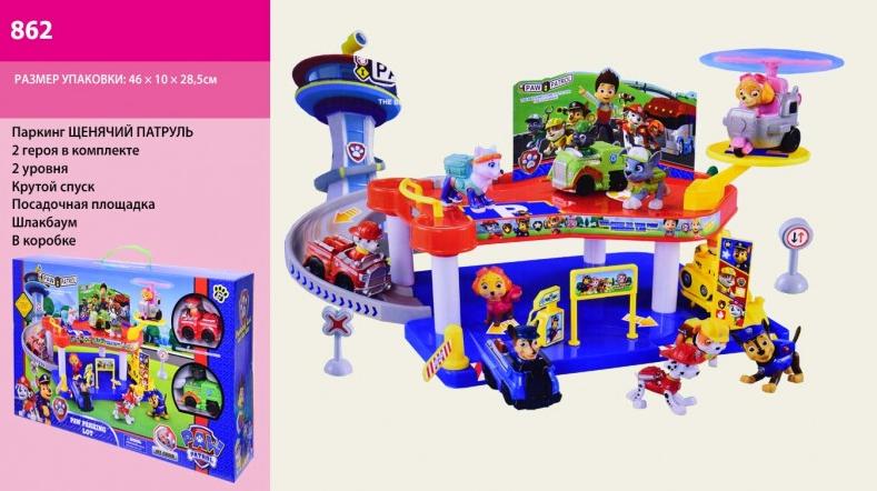"""Парковка """"Щенячий Патруль"""", 2 этажа, 2 героя.Детский гараж парковка.Игровой набор для мальчиков."""