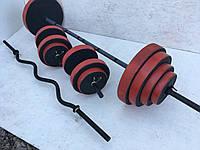 Штанга разборная 72 кг + гантели 15 кг + W-гриф (диски с красной каймой)