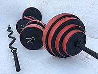 Штанга прямая 72 кг + гантели 25 кг + W-гриф (диски с красной каймой)