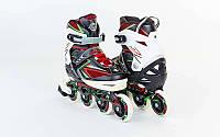 Роликовые коньки раздвижные ZELART PERFECTION 9002 (красный), фото 1