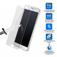 Закаленное защитное стекло для мобильного телефона Samsung J510 J5-2016 0,3 мм 9H