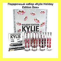 Подарочный набор «Kylie Holiday Edition Box»