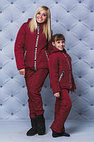 """Дуже теплий зимовий жіночий костюм """"Аміні"""" (42-58 р-ри) бордо, фото 1"""