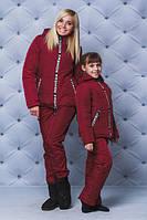 """Очень теплый зимний женский костюм """" Амине"""" (42-58 р-ры)  бордо, фото 1"""