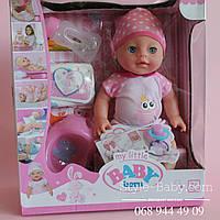 Кукла Baby Born маленькая