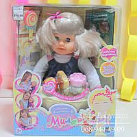 Интерактивная Кукла Мила,реагирует на аксессуары,продукты,бутылочка,звук(рус),на бат-ке,в кор-ке,37,5-30-19см