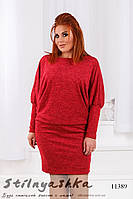 Ангоровое платье большого размера кружевная спина красное, фото 1