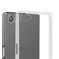 Ультратонкий чехол для Sony Xperia Z5 Compact E5823