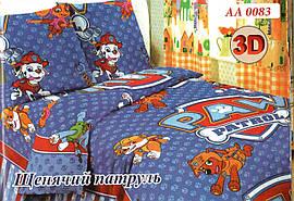 Комплект детского постельного белья полуторный «Щенячий патруль 3D»