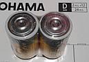 Yakohama D2 R20P UM1 D 1.5V (упаковка 24шт.), солевая батарейка, фото 4