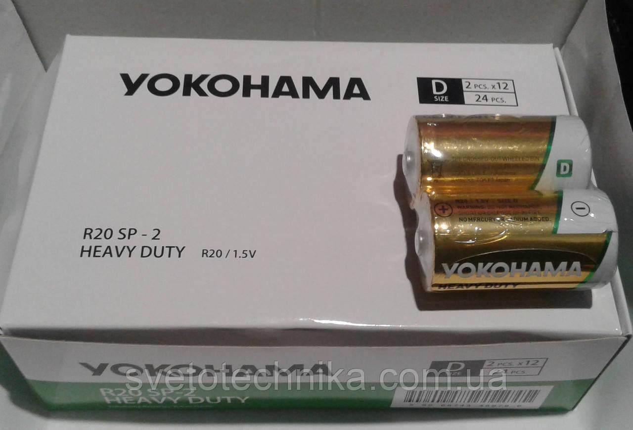Yakohama D2 R20P UM1 D 1.5V (упаковка 24шт.), солевая батарейка