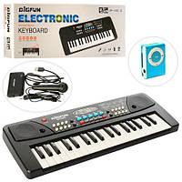 Пианино - синтезатор с MP3 плеером арт. 430