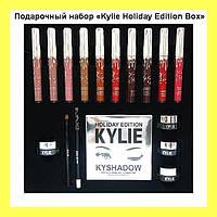 Подарочный набор «Kylie Holiday Edition Box»!Акция
