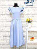 Модное платье с юбкой на сборке в длине миди и крылышками