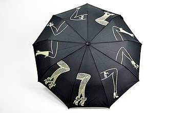 Зонт Дамаск черный