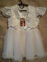 Нарядное платье на 2 - 3, 4 - 5 лет.