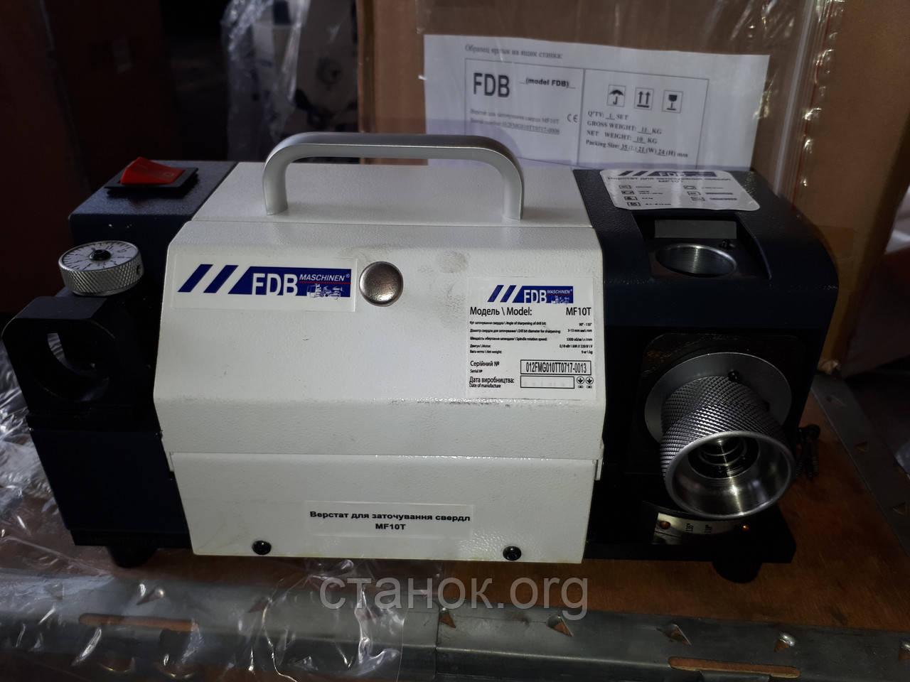 FDB Maschinen MF 10 T заточной станок для сверел фдб мф 10 т машинен верстак
