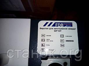 FDB Maschinen MF 10 T заточной станок для сверел фдб мф 10 т машинен верстак, фото 2