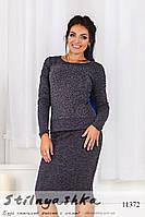 Ангоровый костюм юбкой для полных синее, фото 1